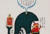 Japan illustration / 日本のイラスト