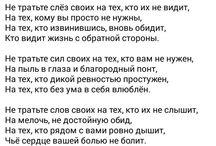 вірші