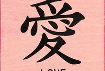 ⭐ Love ❤ ⭐