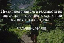 Мудрость не пропьёшь