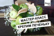 Букет из фруктов, овощей, съедобный