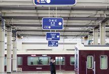 Hankyu railway / 阪急電車
