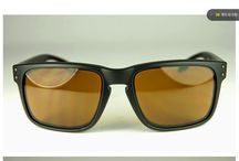 dioptried sunglasses for summer