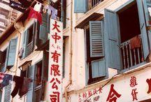 Singapore Nostalgia / Ahh, the good old days.