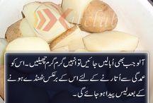 Cooking Tips in Urdu
