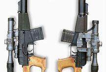 Оружие огнестрельное