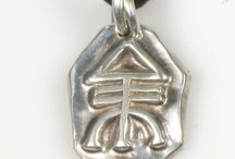 sigil jewellery