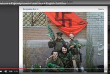 Украина - не сестра /  О кошмаре и безумии на земле Украины.