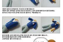 modelagem pastas