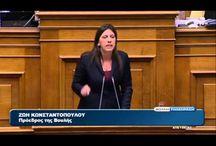 GREECE / ΕΛΛΑΔΑ: ΕΘΝΙΚΕΣ ΕΚΛΟΓΕΣ 25/1/2015 ΝΕΡΙΤ, MEGA, ΣΚΑΪ, ALPHA, TV LIVE