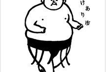 相撲 イラスト