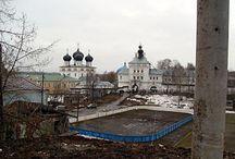 Вятка = Киров / О прошлом и настоящем родного города