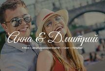 Примеры сайтов / Примеры того, как может выглядеть ваш свадебный сайт