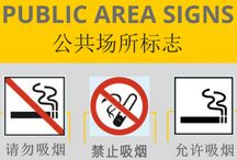 Chinese Public Area Signs