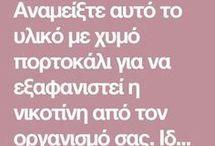 ΚΡΕΜΟΡΙΟ