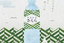 富山のポスター