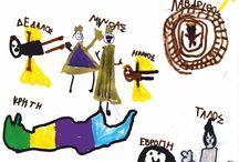 μυθολογία Κρήτη