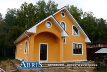 Строительство коттеджей http://www.abrisburo.ru / Строительство коттеджа, загородного дома, как правило ведется по проекту дома, например на сайте ABRISBURO http://www.abrisburo.ru/prodgekt1.html