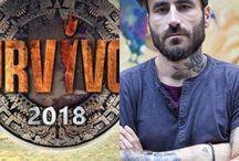 Είναι οριστικό : Μπαίνει στο Survivor ο Γιώργος Μαυρίδης