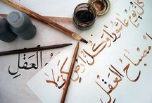 Translate English to Arabic