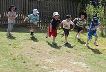 EC - Gross motor, core strength & fitness / Ideas to support children's motor development.