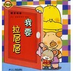 Chinese Toddler Books / Chinese books for toddlers / by Telling Tales