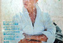 Livre japonais (patron) vintage
