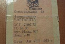 Кишенев
