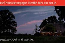 Drenthe doet wat met je! / Plaatjes van Drenthe. De titel is afgeleid van een reclamecampagne van de provincie zelf. Door te klikken kunt u naar de originele website van de campagne.