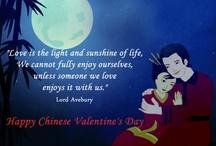 Chinese Valentine's Day