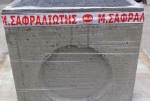 φρεάτια /  φρεάτια   φρεάτια προκάτ τσιμεντένια  οπλισμένα με ίνες προπυλενίου με τσιμεντένια καπάκια αλλά και με μαντέμι καπάκι κλάσης Α.15 και Β.125 σε διάφορες διαστάσεις από 30χ30 έως και 100χ100.  Χρησιμοποιείται  ως φρεάτιο υδροσυλλογής,υδρομετρητών,επίσκεψης υπονόμων αλλά και ως φρεάτιο κατασκευών. Κατασκευάζονται φρεάτια με πυθμένα αλλά και χωρίς πυθμένα που χρησιμοποιούνται ως προεκτάσεις