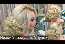 Видео причёски