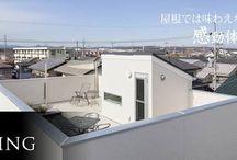 【住宅】屋上