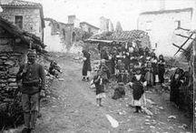 Παλαιές φωτογραφίες της Ελλάδας