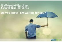 Chinese good sentences