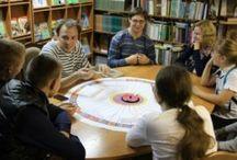 Библиотеки: молодежь