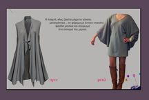 Pattern / Paper pattern  sale