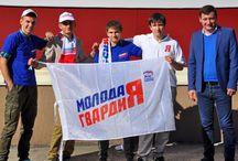 Молодая Гвардия / Тепляков Виктор председатель молодежной организации «Молодая Гвардия Единой России» в Сочи