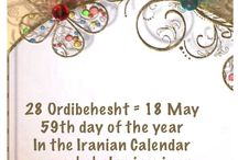 28 Ordibehesht = 18 May / 59th day of the year In the Iranian Calendar www.chehelamirani.com