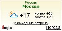 газета объявлений / добавить объявление даром Россия. Авито не тут