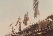 昔の日本 Old Japanese '1860~'1945