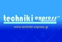 Techiki Express G.P. / • Ηλεκτρολογικά  • Θερμοϋδραυλικά  • Καυστήρες  • Κλιματισμός  • Ανακαινίσεις  • Επισκευές Οικ. Συσκευών  Τηλ.Eπικοινωνίας: 211 40 12 153 Site: www.techniki-express.gr  Email: info@techniki-express.gr
