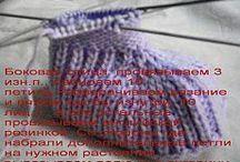 náměty na pletení / dětské
