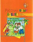 доставка книг в ЕС / книги, журналы