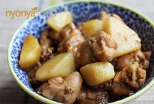 Penang Nyonya Food / Nyonya peranakan inspired food