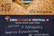 Xinis Education Festival 2015 / Δωρεάν Εκπαιδευτικά Σεμινάρια στο πλαίσιο του Xinis Education Festival!