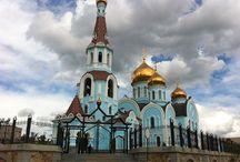 Russia, Central Asia , Mongolia