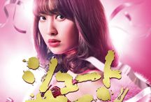 Theater, 2017, AKB48, MP3, Single, TYPE-A