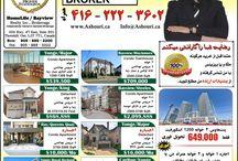 Ad-Iran Javan Magazine