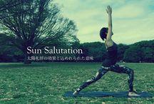 太陽礼拝 Sun Salutation